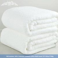 100% Factory 16S twisted Pakistan cotton 75*150cm*700g Luxury Hotel/Home/Spa BathTowel Plain woven W