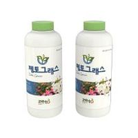 Organic fertilizer (Zeto Grass)