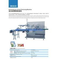 Automatic food Cartoning machine,120boxes/min,for food,Ice-cream,cosmetics,poker