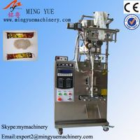 full automatic granule packing machine 3/4/back side sealing