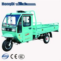 Electric cargo tricycle thumbnail image