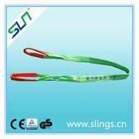 2021 Duplex webbing lifting sling/ Polyester Flat Webbing Sling Crane Equipment Lifting Straps
