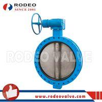 U type butterfly valve thumbnail image