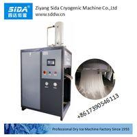 sida factory vertical type dry ice pellets maker machine 300kg/h thumbnail image