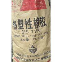 Thermoplastic|elastomer|SIS1105|SIS1106|SIS1124|SIS1126