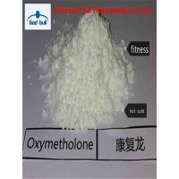 Oxymetholone Anadrol Steroid Raw Powder CAS:434-07-1 thumbnail image