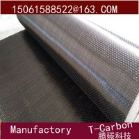 12k UD carbon fiber fabric ,carbon fiber,prepreg