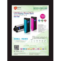 LCD display LED red laser light power bank
