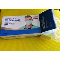 Medical face mask 3ply thumbnail image