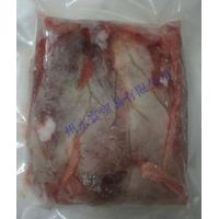 frozen fish stomach
