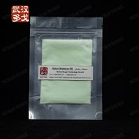 CAS 7128-64-5 in Stock New 2020 Purity 99%Min Optical Brightener Ob thumbnail image