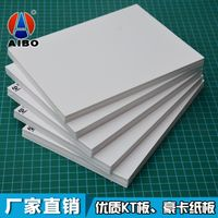 KT board paper foam board for advertising and printing