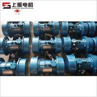 YZO-10-2 Vibration Motor
