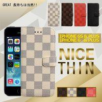 Hot-selling Phone Case iPhone SE/5S, iPhone 6/6S, iPhone 6 Plus/6S Plus