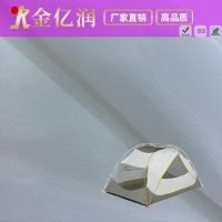 SILVE Fabric for car cover PU/PVC coated fabric for luggages/bags