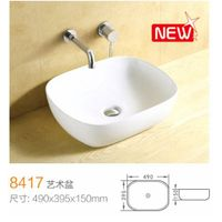 China ceramic sink factory wash bowl supplier