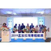 Bangladesh International Marine And Offshore Exhibition 2019