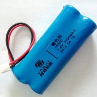 14650/7.4V/1200MAH/Dedicated Megaphone Li-ion Rechargeable Battery