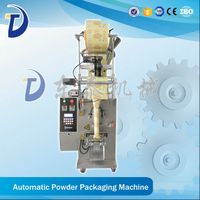 5-5000g Powder Packing Machine