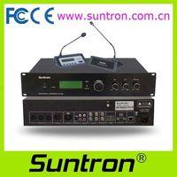 Suntron  ACS4100M/ACS4100TCM  Multifunction Conference System thumbnail image