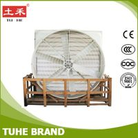 Frp sheet 57 inch chicken fan for animal house in foshan tuhe