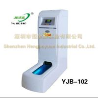 largest capacity automatic shoe cover dispenser overshoe machine