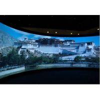 ASVIDA series circular curtain Engineering