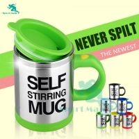 Cheap Colorful Stainless Steel Self Stirring Mug Mixing Cup Coffee Tea Mug Cup eco-friendly