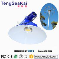 led solar street light High power 60w 80w 100w 120w 120w waterproof garden lighting