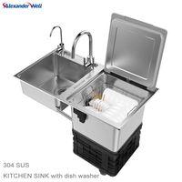 Alexander 304SUS kitchen sink dish washer AWS6-B3 thumbnail image