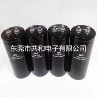 aluminum electrolytic capacitor 500v 5600uf
