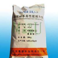 Polycarboxylate Superplasticizer Concrete Admixture (Powder) thumbnail image