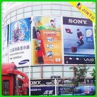 Custom Size Prinited PVC Banner Advertising thumbnail image