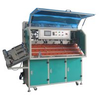SMSBM-2 Full Automatic Sheet Collating Machine thumbnail image