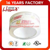 Super clear Low noise packing tape