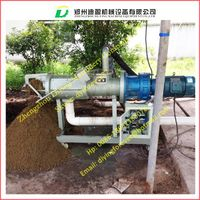 screw press cow manure dewatering machine in cow farm/ Poultry manure dewater machine thumbnail image