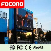 focono led display with 8 year warranty thumbnail image
