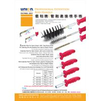 UNION BRUSH - professional extention for rod handle thumbnail image