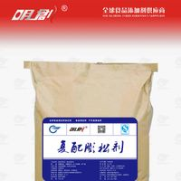 mixed raising agent,baking powder,Composite bulk agent