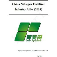 China Nitrogen Fertilizer Industry Atlas thumbnail image