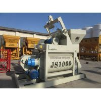 JS1000 concrete mixer machine, lift hopper typr concrete mixing plant