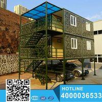 Modular Sea Container House thumbnail image