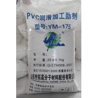 PVC lubricant modifier YM-175