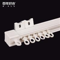 PVC plastic curtain track thumbnail image