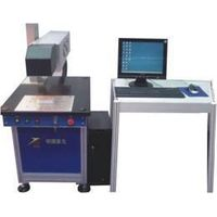 Laser wire stripping machine thumbnail image