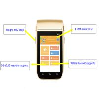 Android handheld pos payment system terminal-AUTOID DJ V60