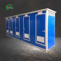 bedit toilet,toilet commode,portable mobile one piece toilet china