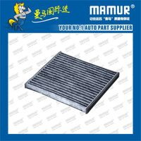 Cabin air filter for Kia K7 2.4L  97133-2E210