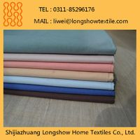 Super Soft 100% Polyester Fabric for Hotel thumbnail image