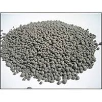 Diammonia Phosphate DAP Fertilizers thumbnail image